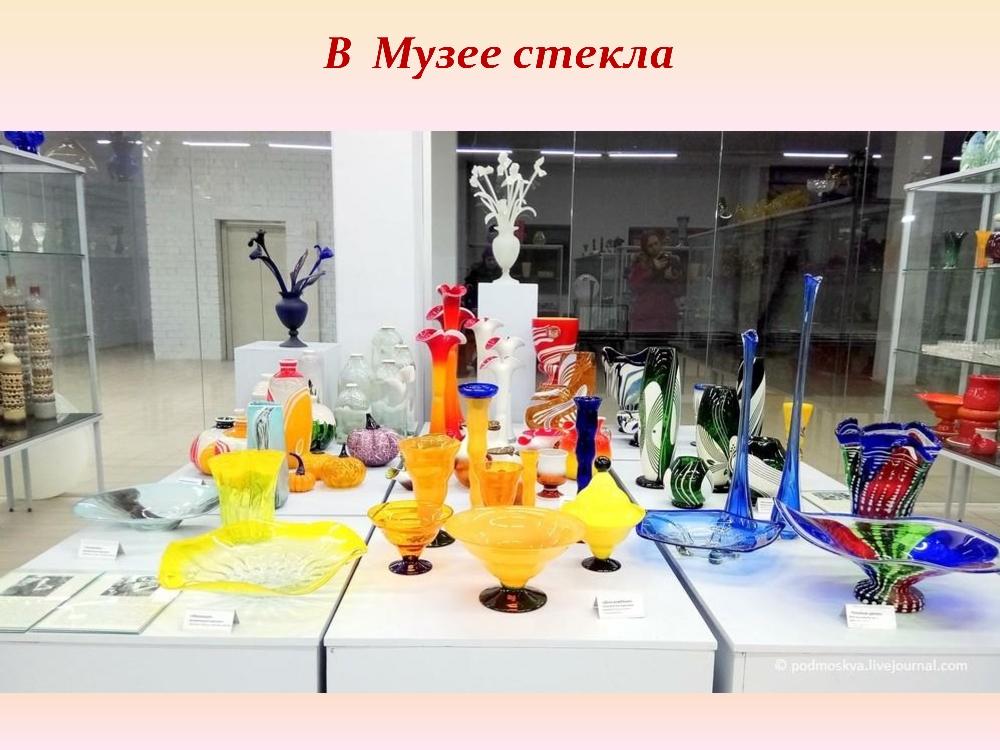 Фото: yablor.ru.jpg