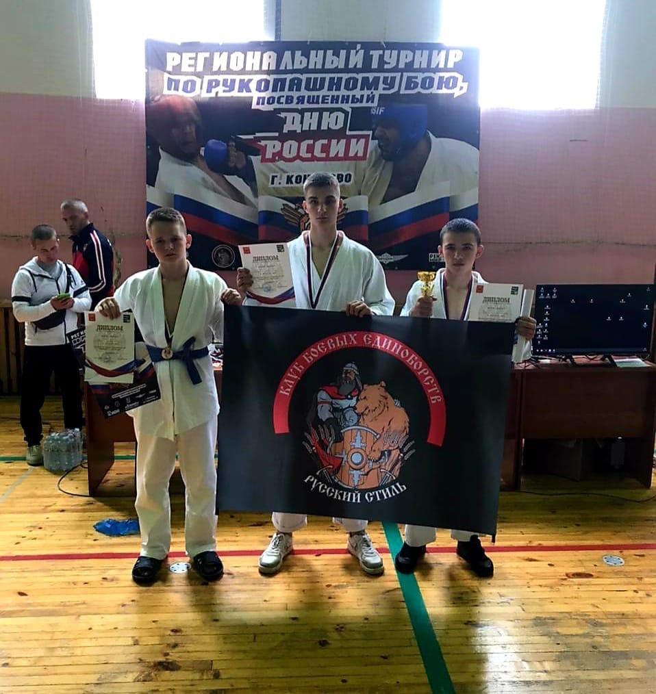 В городе Конаково Тверской области состоялся турнир по рукопашному бою