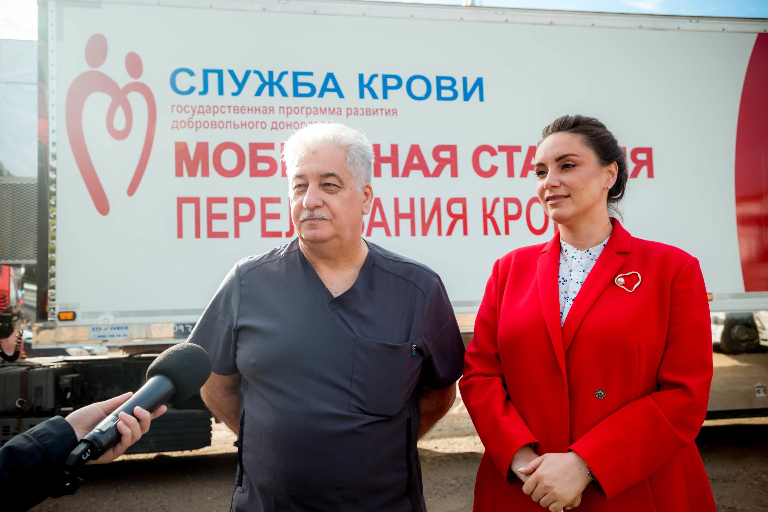В Конаково приехала мобильная станция переливания крови